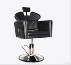Парикмахерское кресло Антэй