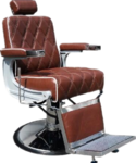 Парикмахерское кресло Рэнди