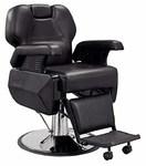 Парикмахерское кресло Карлос