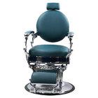 Парикмахерское кресло BRAND
